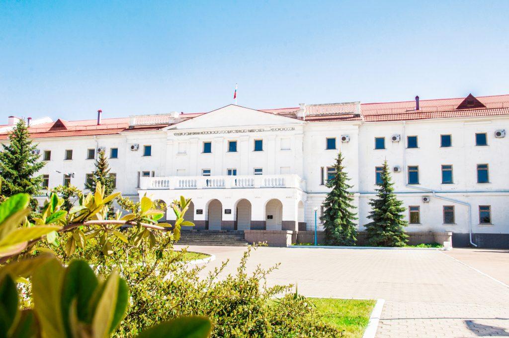 università_filiale_lomonosov