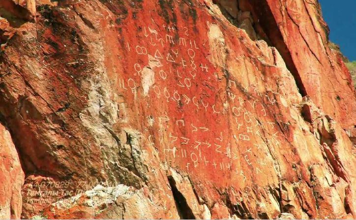 Incisioni rupestri-Tamgaly-alla scoperta del Kazakistan